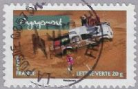 France 2013 Motor Rally 20g type 4 good/fine used